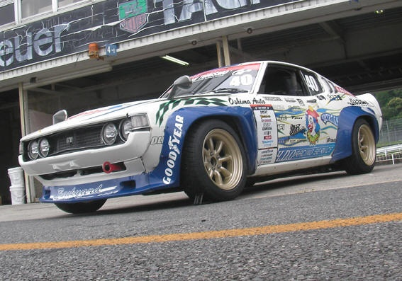 Otomoto now the official RS Watanabe Distributor for