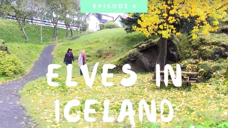 Image result for Icelandic Elves
