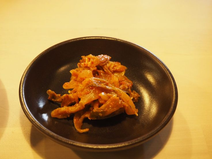 ONGGI Korean Cuisine 98 Welford Road, Leicester Ever since our Korean barbecue experience