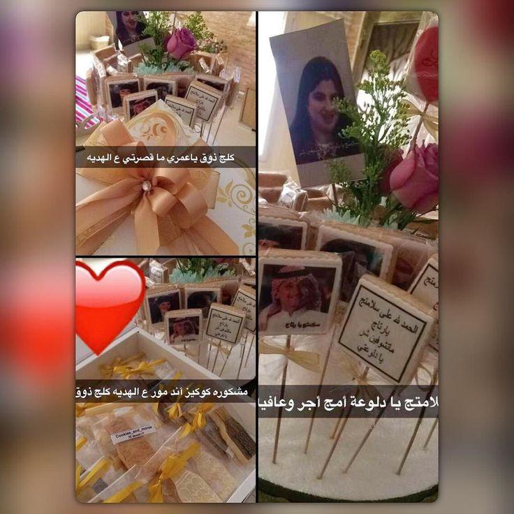 كوكيز الكويت Cookies In Kuwait On Instagram Regram Patchi Photographer Photooftheday Love حب شوكولاته كاكاو Cookies كوكيز كوكيزالكو Gift Wrapping Gifts Wrap