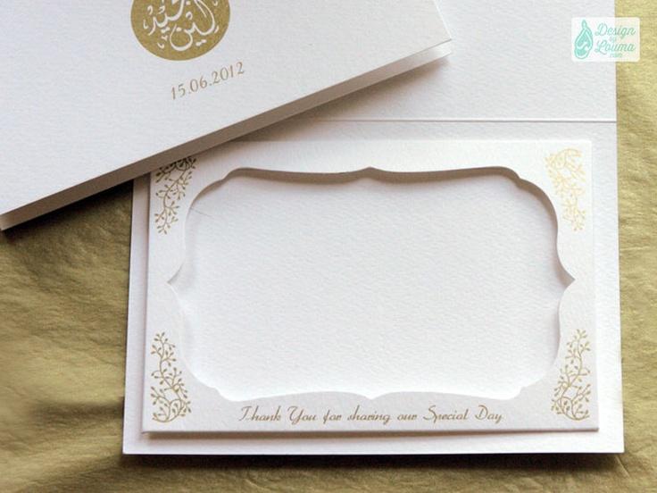Photo souvenir sleeve #gold #arabic #calligraphy