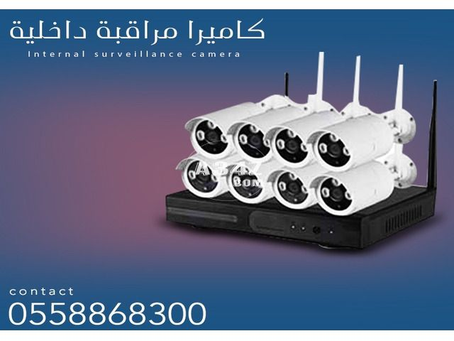 كاميرات مراقبة Surveillance Camera Surveillance Camera