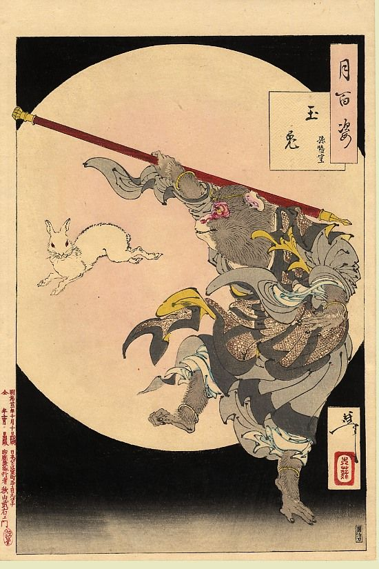 Japanese Moon Festival - Maybe use all the moon legend stories together to inspire the kids to write their own story about the moon.