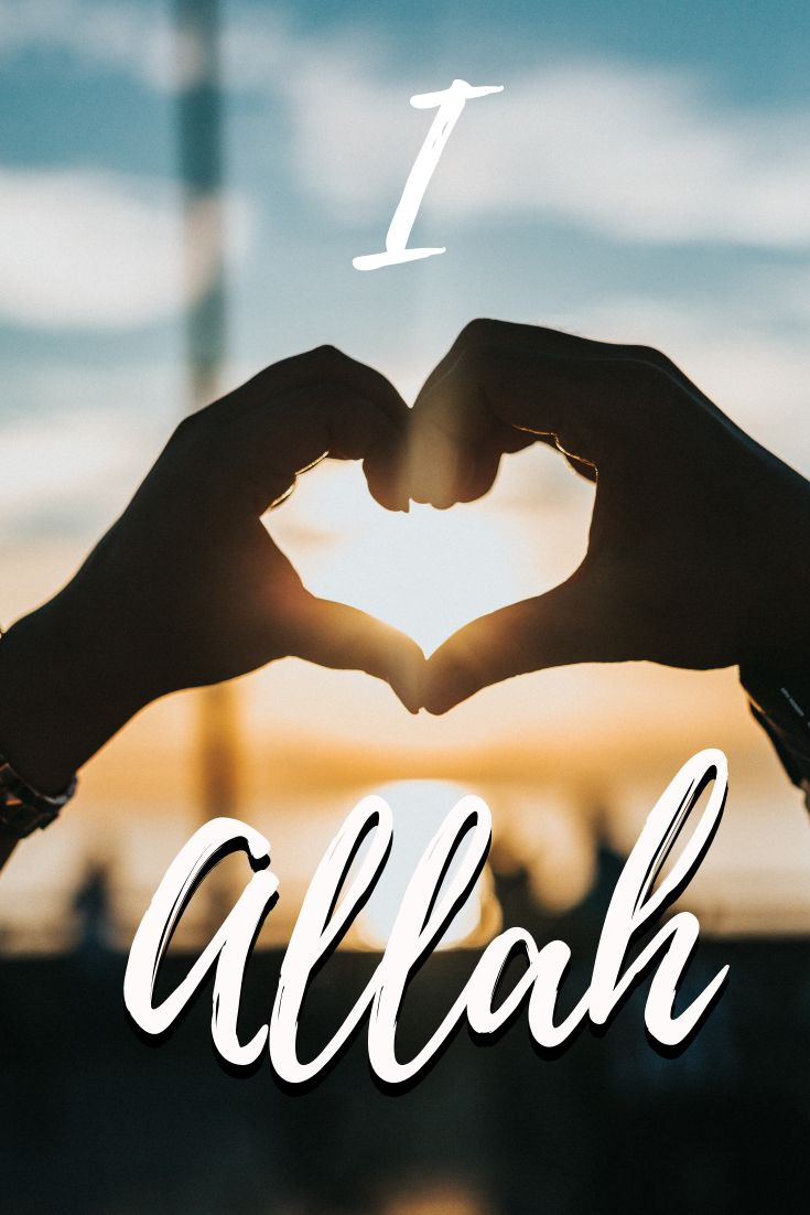 I Love Allah Islamic Love Quotes Islamic Quotes Quran Islamic Quotes