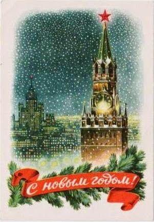 Советское детство: Худ. Е.Гундобин1953 Моск. печ. ф-ка ГознакаТир. 3м...