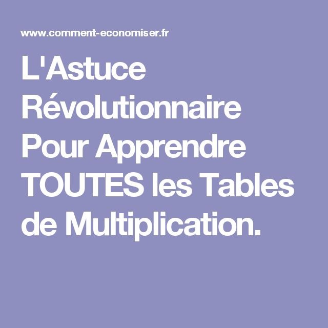 Les 25 meilleures id es de la cat gorie multiplication sur for Apprentissage table de multiplication