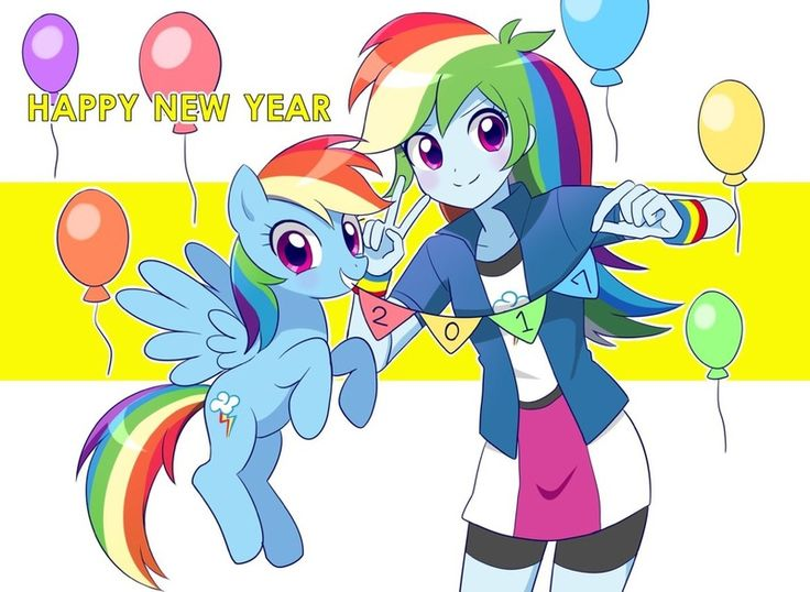 #1330232 - artist:ryuu, cute, dashabetes, duality, equestria girls, happy new year 2017, human ponidox, looking at you, new year, rainbow dash, safe, self ponidox - Derpibooru - My Little Pony: Friendship is Magic Imageboard