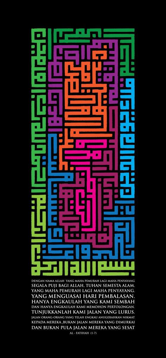 Kufi Islamic art calligraphy, Islamic calligraphy