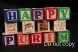 Happy Purim Photo:  This Photo was uploaded by Orah_photo. Find other Happy Purim pictures and photos or upload your own with Photobucket free image and ...