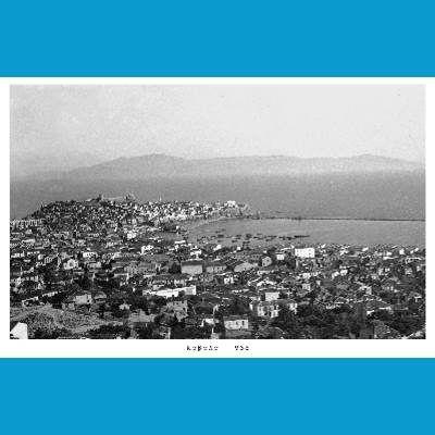 • Kαβάλα / Kavala, Greece {1936}
