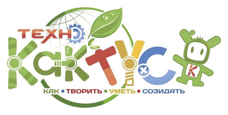 Школьная одежда в Волгограде ООО Фантазия