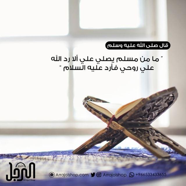 جمعة مباركة نتمنى لكم يوما جميلا Islam Instagram