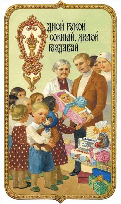 Репродукции картин - Ефошкин Сергей Николаевич - Гол, да не вор, беден, да честен