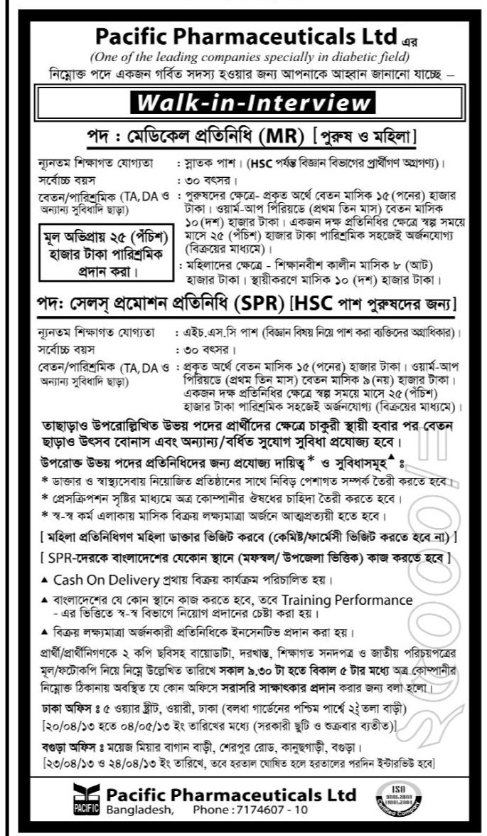 Care Bangladesh Job Circular has been published on reformpan.gq also to get from BD Jobs Careers. As a mention, Care Bangladesh is the largest international helping organization that .