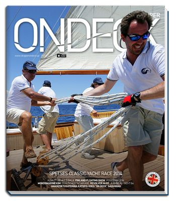 #033 | Spetses Classic Yacht Race