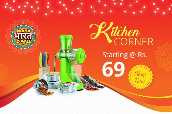 Diwali Kitchen Corner Starting @ Rs.69 Maha Bharat Diwali Sale  Make Flavoursome Delights with Kitchen Essentials  Maha Bharat Sale by Shopclues  Badi Diwali pe Bada Dhamaal Sabse Bade Offers ke Saath  Smartphones    Electronics    Home    Decore    Kitchen    Fashion    Similarly    Shopclues is a fun and exciting way to discover share and shop. A social-commerce platform targeted at the intelligent people of today it has an incredible width of carefully selected merchandise enabling…