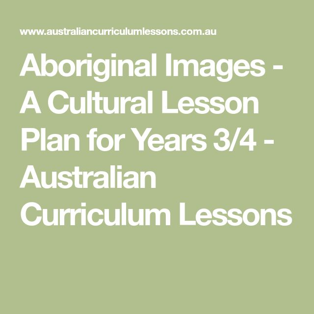 Aboriginal Images - A Cultural Lesson Plan for Years 3/4 - Australian Curriculum Lessons
