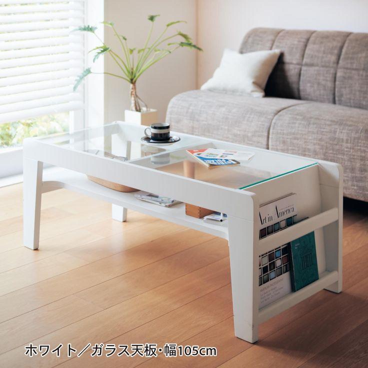 【4月10日まで大型商品送料無料】天板が選べるリビングテーブル