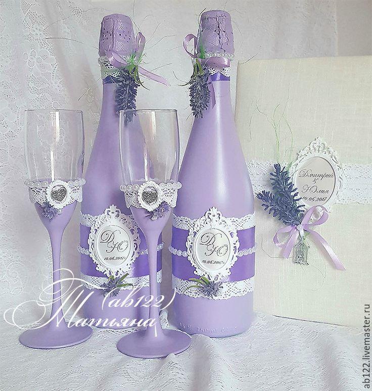 Купить Лавандовая свадьба набор аксессуаров - сиреневый, Лавандовая свадьба, тематическая свадьба, бокалы свадебные