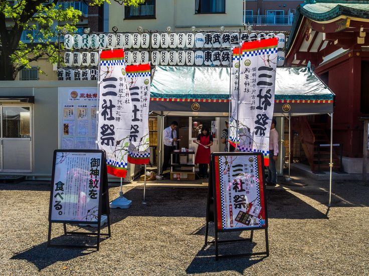 This year, for the first time Asakusa Jinja authorized chocolate candy with its shinmon (or crest) to be sold on its grounds for the days of the Sanja Matsuri -this is where they wre sold. #Asakusa, #Jinja, #chocolate, #crest, #shinmon May 12, 2016 © Grigoris A. Miliaresis