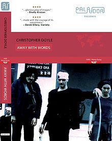 Download here http://movynswe.info/1/movie/A-Way-with-Words  Quality A Way with Words Full Movie   IMDb Movies, TV  Celebrities:  A Way with Words | X, Y, and Zed (full episode)  In the film the grandfather (British).   A Way with Words: What Women Should Know about the Power They.   Word and Film | The Intersection of Books, Movies, and Television  In a recent interview with Word  Film,. Newsletter: Meet Us at the Museum.. It's a winner.   We look at how movie title
