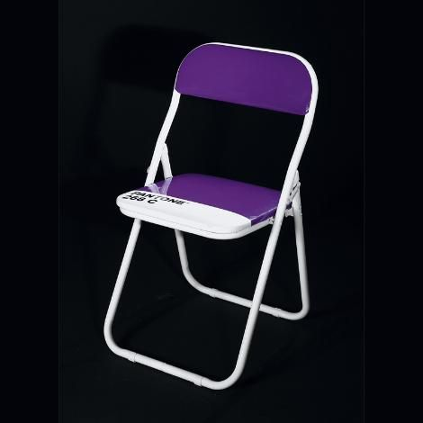 ... sedia pantone by seletti sedia pieghevole pantone viola pizzetti