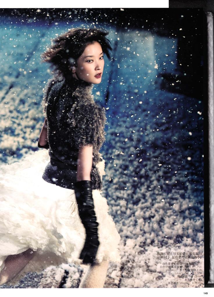 winter: Asian Editorials, December 2010, Du Yuan, China December, Fashion Editorials, Fashion Photography, Vogue China, Asia Editorials, Juan Vogue