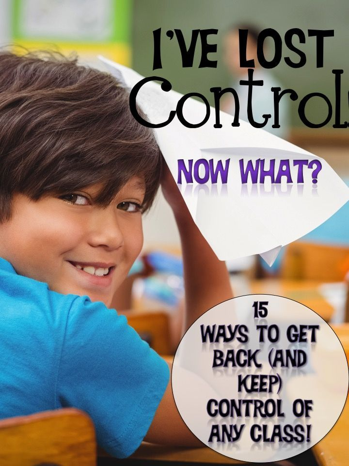 Dragon's Den Curriculum: I've Lost Control! Now What? If you've ever felt like running out of the classroom screaming, check out these 15 sure-fire ways to keep control of any class!