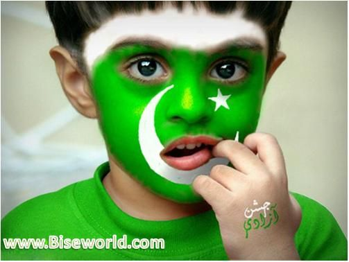 pakistan independence day 14 august 1947