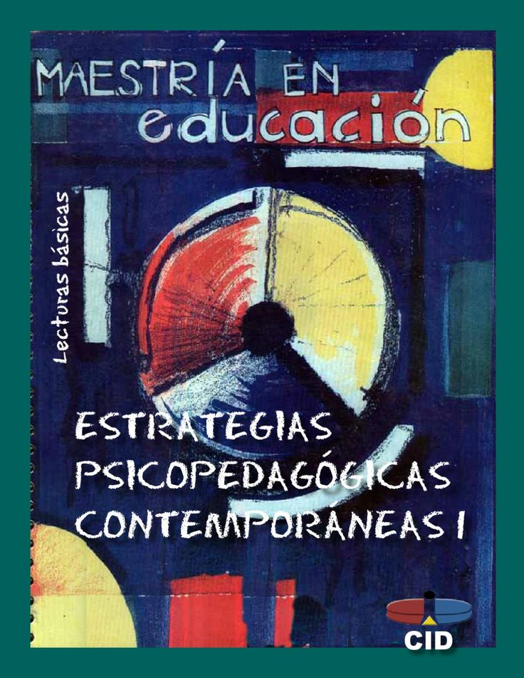 http://www.cid.edu.mx/images/pdfmaster/lecturas-EPC1.pdf