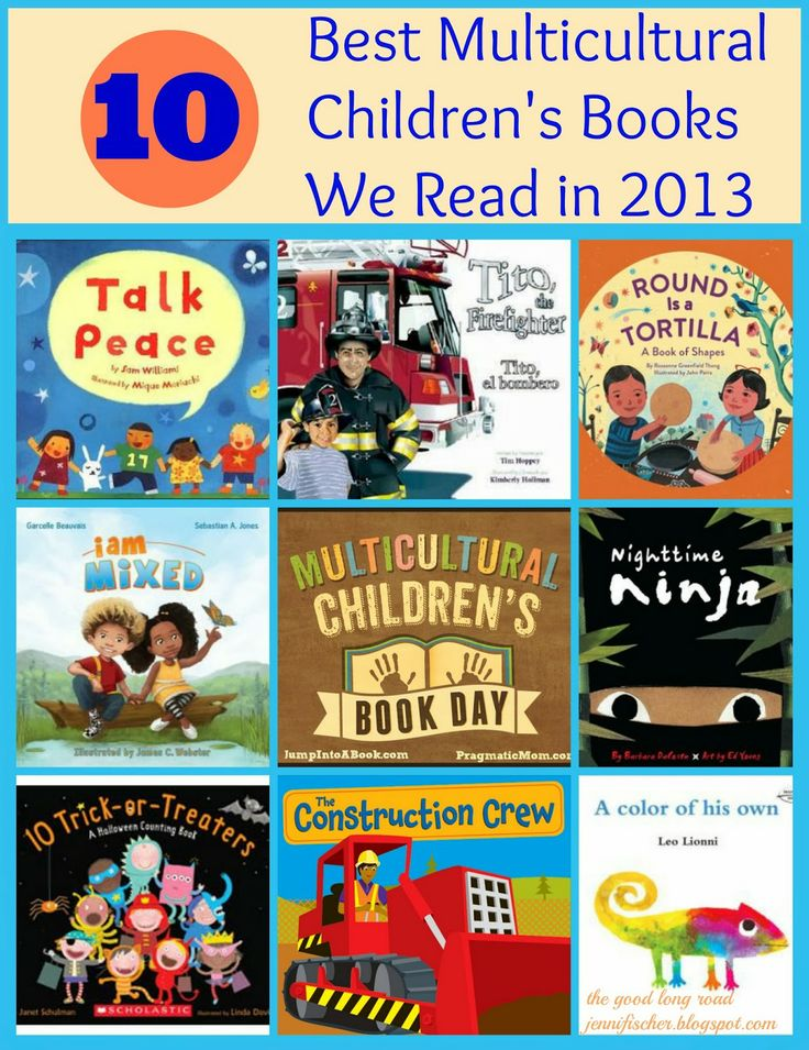 The 10 Best Multicultural Children's Books We Read in 2013 #kidlit #multicultural #weread #bestbooks #kbn