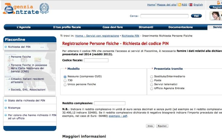 Pin agenzia entrate. Come avere il Pin d'accesso ai servizi online dell'Agenzia delle Entrate per l'invio del 730 precompilato.