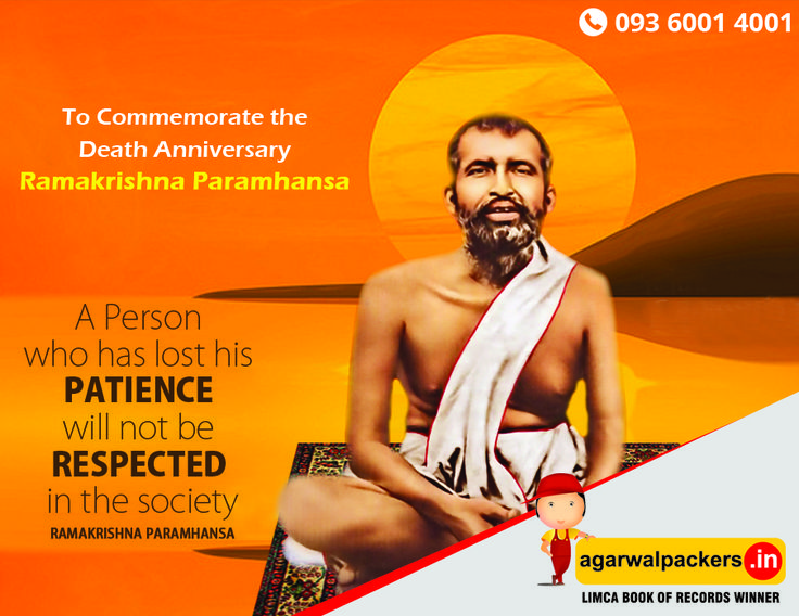 Remembering Ramakrishna Paramhansa on occasion of his death anniversary.♥ Share & 😢 Respect🙏 1 Like (y) He was the inspiration and guru of many, including Swami Vivekananda. ‪#‎ramakrishnaparamahamsa‬ ‪#‎Ramakrishna‬ ‪#‎Hindu‬ ‪#‎Veda‬ ‪#‎BJP‬ ‪#‎India‬ ‪#‎SafeRelocation‬ ‪#‎Household‬ ‪#‎Transportation‬ ‪#‎Relocation‬ ‪#‎Shifting‬ ‪#‎Residential‬ ‪#‎Offering‬ ‪#‎Householdpackers‬ ‪#‎Bangalore‬ ‪#‎Delhi‬ ‪#‎Mumbai‬ ‪#‎pune‬ ‪#‎hyderabad‬ ‪#‎Gurgaon‬  Click our website: http://goo.gl/TPyAzy