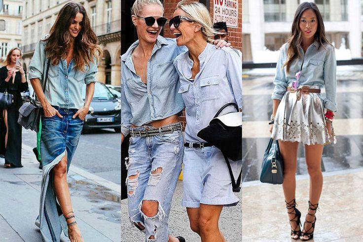 С чем носить джинсовую рубашку на каждый день