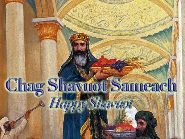 shavuot morning service