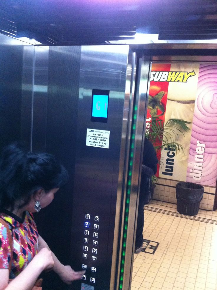 The new and improved elevator.