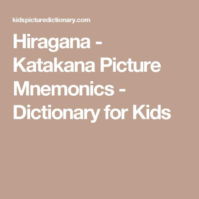 hiragana to english dictionary pdf