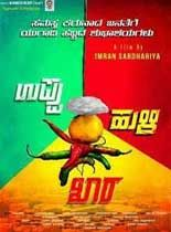 Uppu Huli Kara 2017 Kannada Full Movie Free Watch Online DVD