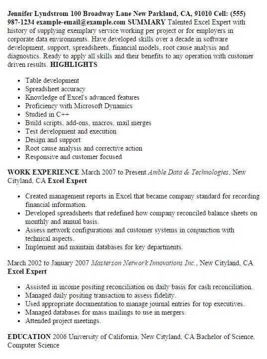 29 Computer Science Resume Skills Resume Skills Sample Resume