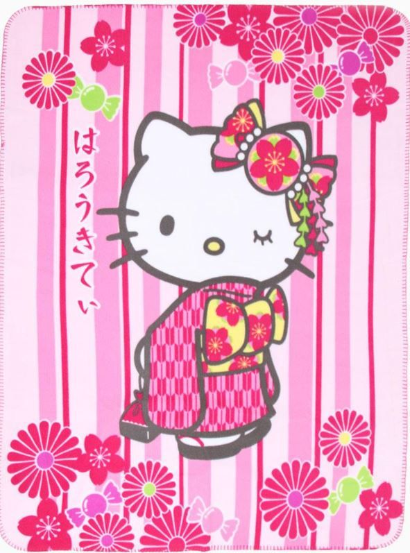 #Supercute throw with Japan-inspired #HelloKitty design