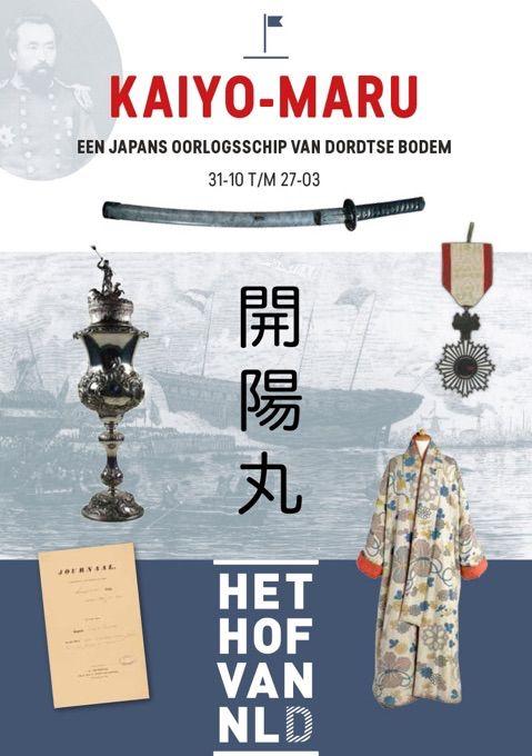Kaiyo-May flyer, het Hof van Nederland. By Rogier Bot