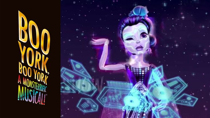 #MonsterHigh  | I LOVE THE Shooting Stars SONG AND VIDEO.  PUMPED UP for #BYBYMM!