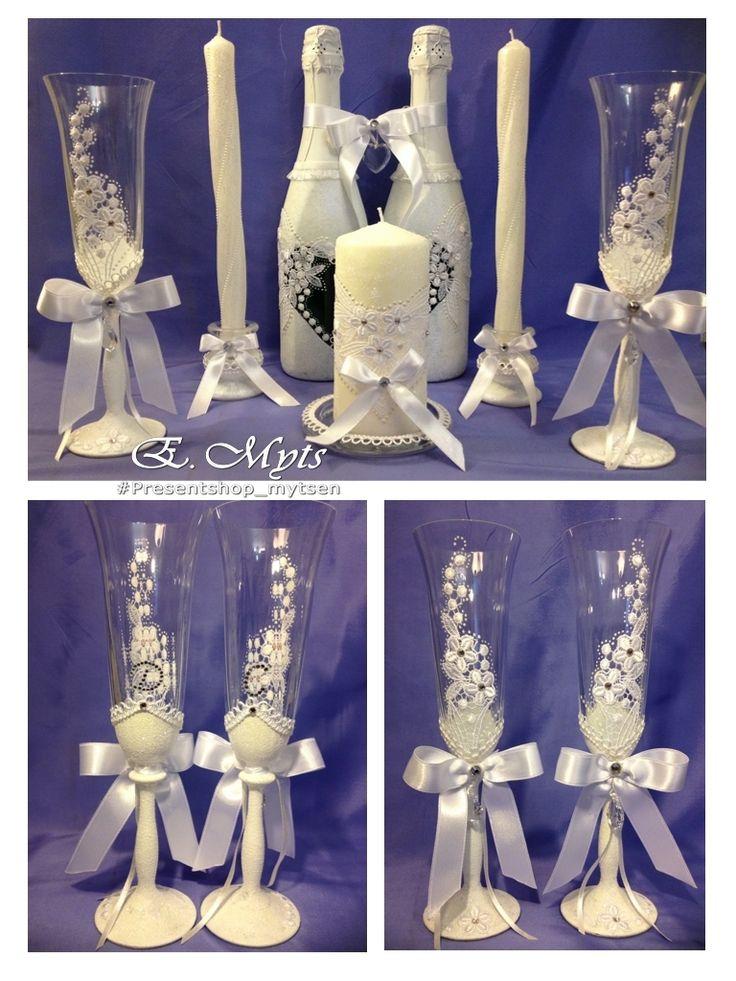 Свадебный набор «НЕЖНОСТЬ» Оформление свадебных бутылок и аксессуаров в вашем неповторимом стиле.  Работа представлена для примера.  Instagram: presentshop_mytsen http://vk.com/presentshopmytsen Email: mytsen@mail.ru