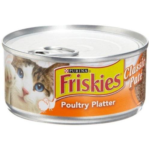 Cat Food Voupon