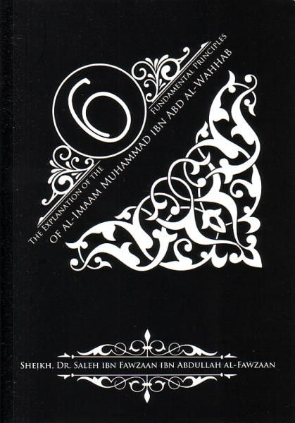 The Explanation of the 6 Fundamental Principles of Al-Imaam Muhammad Ibn Abd Al-Wahhab