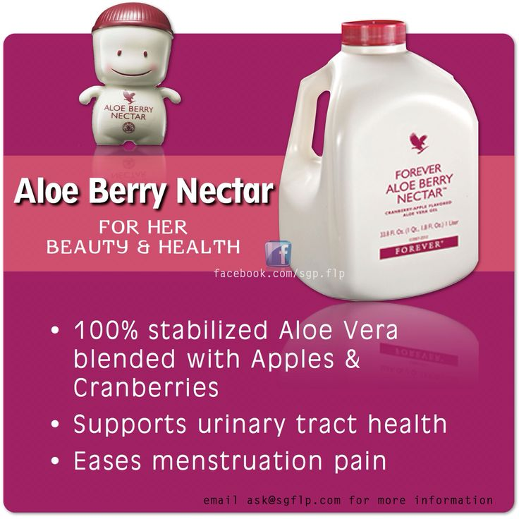 You can drink Aloe Berry Nectar with meals or alone. The delicious flavoring is totally natural, prepared from a blend of fresh cranberries and sweet, mellow apples. Added fructose (a natural fruit sugar) sweetens it just enough to please both adults and children alike.     • All the benefits of Aloe Vera Gel with the sweet taste of cranberries • Contains potent antioxidant which has a beneficial effect on the protection of the skin • Natural source of Vitamin C