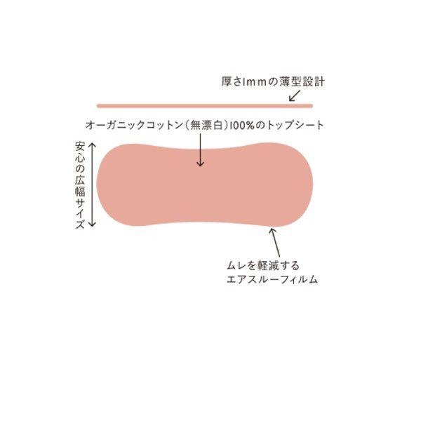 【sisiFILLE(シシフィーユ)】ライナー 14.5cm 40個入り オーガニックコットン使用 おりもの専用シート 使い捨て 日本産 756円●サイズ14.5cm●素材・オーガニックコットン100% 直接肌に触れるトップシートには、タンザニア産オーガニックコットンを100%使用。・吸収性ポリマー不使用 吸収体には石油化合物の吸収性ポリマーの代わりに、森林認証(PEFC・SFI)のある木材パルプを使用。・無漂白 トップシートは漂白をせずコットン本来のキナリ仕上げ。 ※綿の葉の破片などが黒い点として見えることがありますが、 ご使用上全く支障はありませんので、安心してお使いください。●商品説明おりものが多い時や下着の汚れを防ぐのに便利なライナーです。無漂白のオーガニックコットンを使用しているため、コットン本来の自然なぬくもりを感じていただけます。持ち運びにも便利なコンパクトサイズ。●通販サイト HOTOHOTO(ほとほと)sisiFILLE(シシフィーユ)、ライナー 14.5cm 40個入り オーガニックコットン使用…