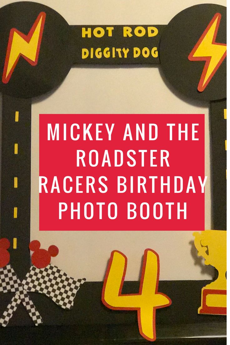Mickey and the Roadster Racers Birthday Party Photo Booth