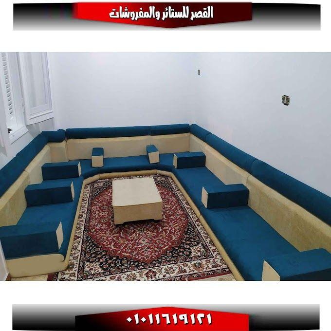 مجلس عربي تركواز في بيج من اجمل المجالس العربي من احدث تصميمنا مجلس عربي حديث اسفنج عالى الكثافة 40 أو ريبوند سعودي 80 لايهبط Home Decor Decor Furniture