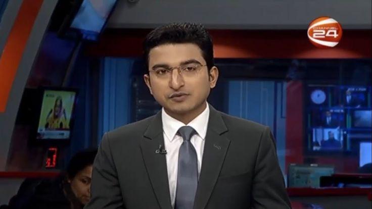 Channel 24 News 13 Jan 2018 Bangla Latest News Bangla Breaking News All ...